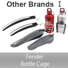 Other Brands Ⅰ スポーツフェンダー アルミペットボトルケージ