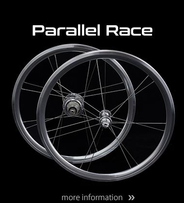 韋駄天 IDATEN Parallel Race