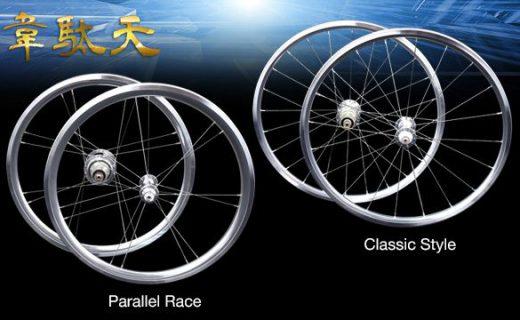 韋駄天 IDATEN Parallel Race Classci Style