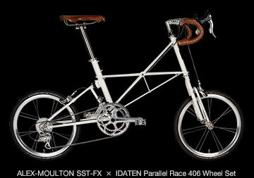 ALEX-MOULTON SST-FX  ×  IDATEN Parallel Race 406 Wheel Set
