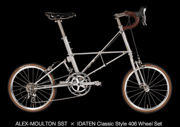 ALEX-MOULTON SST  ×  IDATEN Classic Style 406 Wheel Set