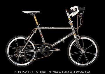 KHS P-20RCF × IDATEN Parallel Race 451 Wheel Set