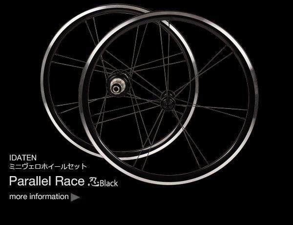 IDATEN Parallel Race Wheel Set Shinobi 韋駄天 パラレスレースホイールセット 忍 しのび Black 黒