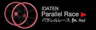 IDATEN Parallel Race Red 韋駄天 パラレルレースホイールセット 紅 赤