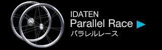 IDATEN Parallel Race 韋駄天 パラレルレースホイールセット シルバー